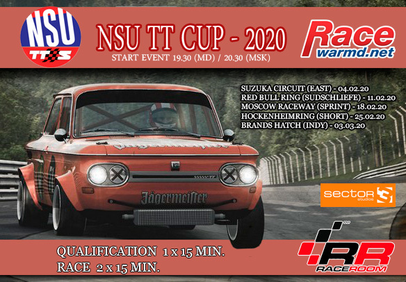 large.RaceRoom_NSU1-2.jpg.d32fc04abf788d